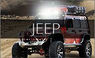 Shop Jeep Lights