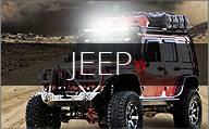 Shop Jeep Lights