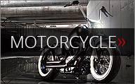 Shop Motorcycle Lights